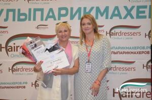 сертификаты Сочи