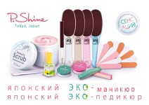 listovka_eko_pedikyur