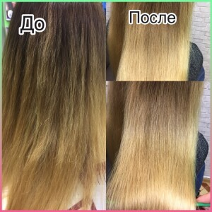 Люминирование волос