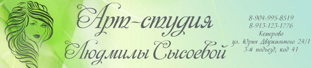 Пирсинг, татуировки в Кемерово - сравнить цены и купить | 260x1180
